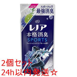 本格消臭 柔軟剤 スポーツ フレッシュシトラスブルー詰め替え400mL2個セット(洗剤/柔軟剤)
