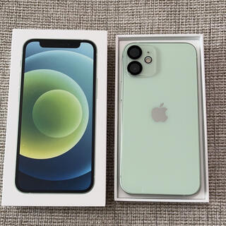 Apple - 【新品】SIMフリー 128GB iPhone 12 mini グリーンGR本体