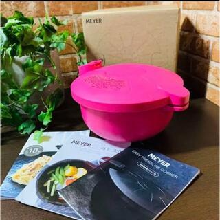 マイヤー(MEYER)のマイヤー 電子レンジ圧力鍋 <2.3リットル>ローズ(調理道具/製菓道具)