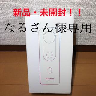 リコー(RICOH)のRICOH THETA SC2 WHITE(コンパクトデジタルカメラ)