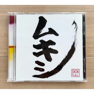 美品 ムキシ レキシ CD DVD ポップス 歴史 邦楽