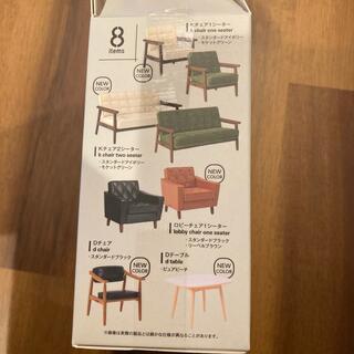 カリモクカグ(カリモク家具)のカリモク60 ミニチュア テーブルと椅子 (その他)