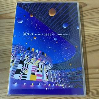 嵐 - 嵐/アラフェス 2020 at 国立競技場 DVD