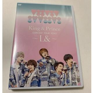 Johnny's - King & Prince CONCERT TOUR 2020 ~L&~ 通常盤