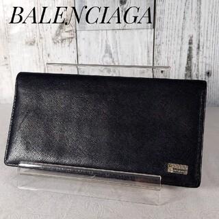 バレンシアガ(Balenciaga)のBALENCIAGA バレンシアガ レザー 長財布 札入れ ブラック 黒(財布)
