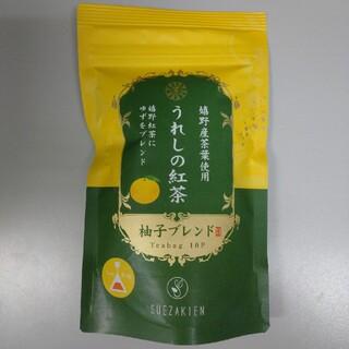 うれしの紅茶 柚子ブレンド
