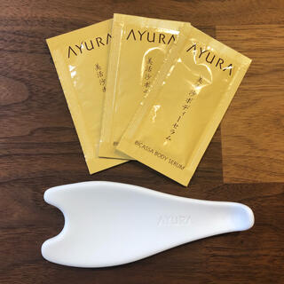 AYURA - AYURA ビカッサ ボディープレート ボディーマッサージ用 陶磁器製プレート