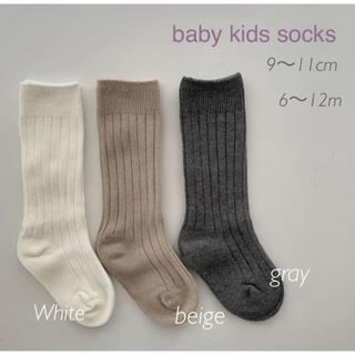 ベビーキッズソックス 3足 靴下 リブソックス ハイソックス 赤ちゃん靴下