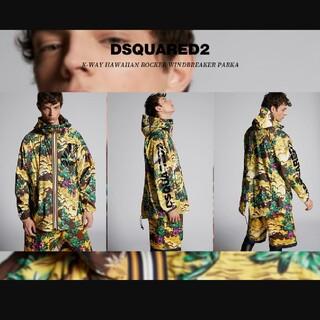 DSQUARED2 - ディースクエアード DSQUARED2 レインモッズコート サイズM