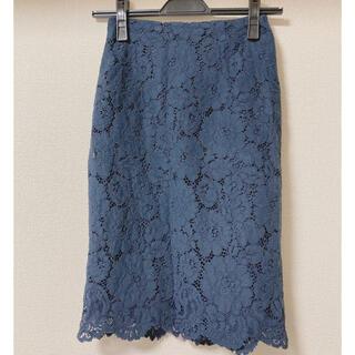 NATURAL BEAUTY BASIC♡スカラレースタイトスカート