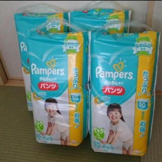 P&G - パンパース パンツ ビック50枚✖️6パック