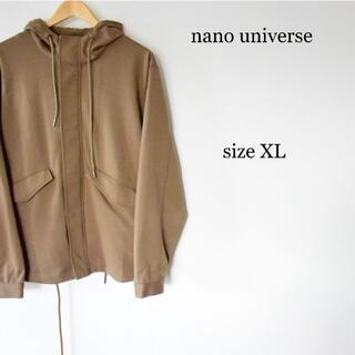 ナノユニバース(nano・universe)のナノユニバース ストレッチ ショートモッズブルゾン マウンテンパーカー XL(ブルゾン)
