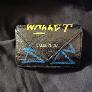 バレンシアガ(Balenciaga)のBalenciaga ペーパー ミニ ウォレット グラフィティ(財布)
