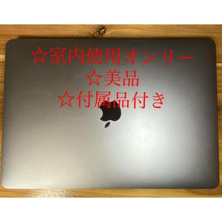 Mac (Apple) - MacBook Pro13インチ 2017 touch bar無しモデル