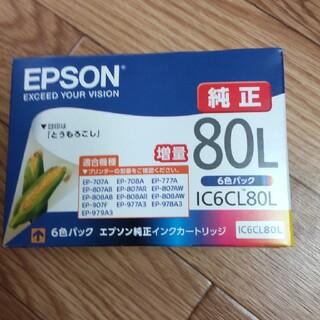 エプソン 純正インク 80l 6色セット