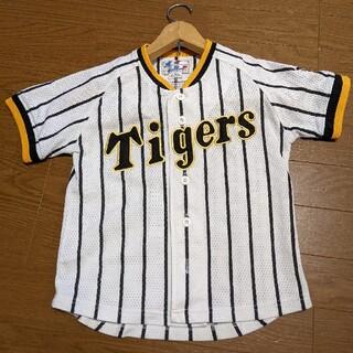 阪神タイガース - 阪神タイガース キッズ ユニフォーム 100(95-105) 子供 ファン