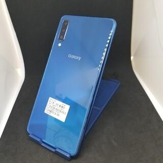 サムスン(SAMSUNG)の428 楽天版 SIMフリー Galaxy A7 ジャンク(スマートフォン本体)