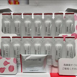 大塚製薬 - 大塚製薬 薬用美容液 インナーシグナル リジュブネイト エキス