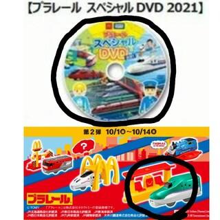 マクドナルド(マクドナルド)の新品 未開封 マクドナルド プラレール はやぶさ DVDセット(キャラクターグッズ)
