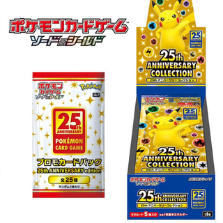 ポケモン - 発送22日!!ポケモンカード25周年!!プロモ4枚セット おまけ付き