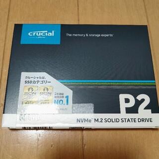 翌日発送!【新品】Crucial SSD P2シリーズ 500GB
