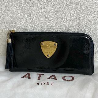 ATAO - 【美品】☆おまけ付き☆ ATAO アタオ リモ 長財布   黒 カードケース
