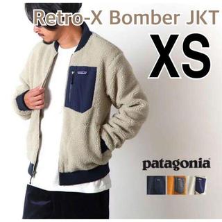 patagonia - 国内正規新品☆レトロx ボマー ジャケット パタゴニア XS ペリカン