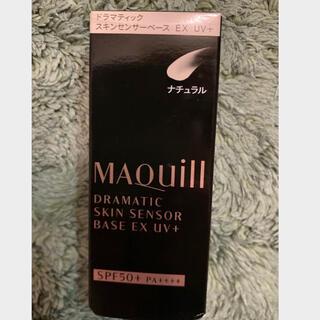 MAQuillAGE - 資生堂 マキアージュ  ドラマティックスキンセンサーベース EX UV+