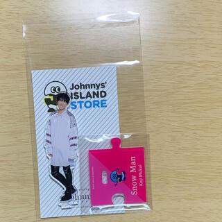 Johnny's - 向井康二 アクリルスタンド