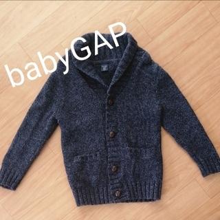 ベビーギャップ(babyGAP)のbabyGAP ニットカーディガン ニットコーディガン キッズニット(ジャケット/上着)