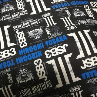 三代目 J Soul Brothers - 三代目J SOUL BROTHERS 登坂広臣 クッション