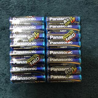 Panasonic - 単4電池