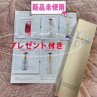 クレ・ド・ポー ボーテ - 新品未使用 クレ・ド・ポー ボーテ ローションイドロC  170ml 化粧水