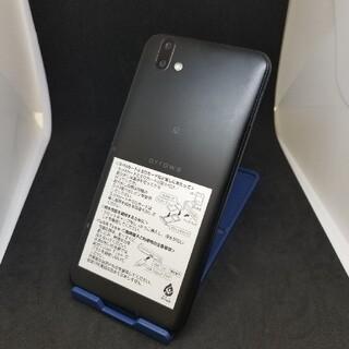 フジツウ(富士通)の429 sb SIMロック解除済 801FJ arrows U ジャンク(スマートフォン本体)