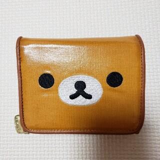 サンエックス(サンエックス)のリラックマ折り財布(財布)
