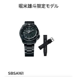 SEIKO - 【即日発送】堀米雄斗 限定モデル SEIKO 5SPORTS SBSA161