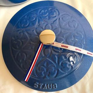 STAUB - staub ストウブ リリー ルミナスブルー フレンチオーブン ワナベXL
