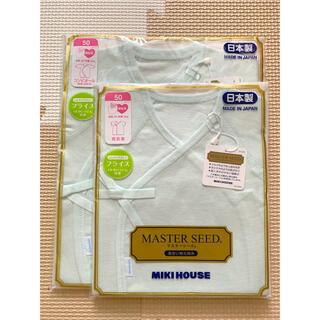 ミキハウス(mikihouse)の新品 日本製 未開封 ミキハウスマスターシード肌着セット(肌着/下着)