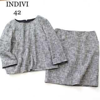 インディヴィ(INDIVI)のタグ付き インディヴィ★ツイード セットアップ 大きいサイズ 42(XL~3L)(スーツ)