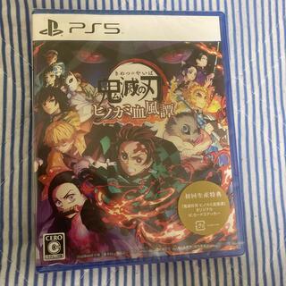 PlayStation4 - 【新品未開封】PS5 鬼滅の刃ヒノカミ血風譚 初回精算版