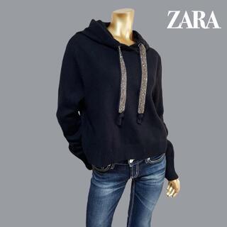 ZARA - ZARA ニットパーカー*マウジー スライ H&M ベルシュカ ビームス