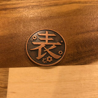 鬼滅の刃 カナヲ コイン 銅貨 1枚