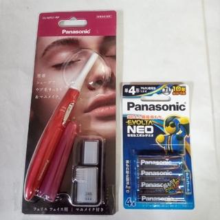 パナソニック(Panasonic)のマユメイク フェリエフェイス用 専用アルカリ電池4点付(その他)