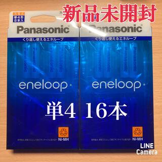 Panasonic - 【新品未使用】パナソニック 充電池 エネループ BK-4MCC/8C 2セット