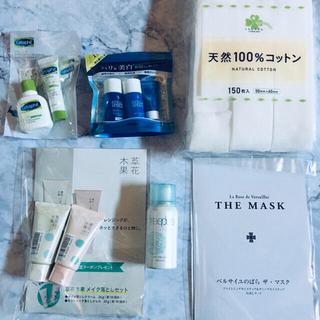 カネボウ(Kanebo)のコスメサンプル 化粧品サンプル まとめ売り お試し セタフィル、カネボウなど (サンプル/トライアルキット)