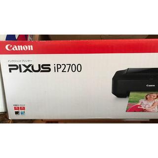 Canon - ★新品★キャノン iP2700 インクジェットプリンター PIXUS ピクサス