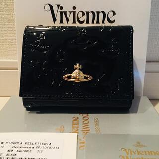 Vivienne Westwood - ヴィヴィアンウエストウッド 財布 3つ折り