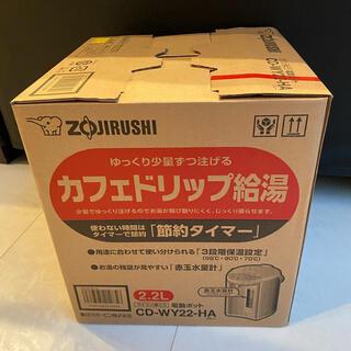 象印 - 象印 新品 未開封 電気 ポット ZOJIRUSHI CD-WY22-HA