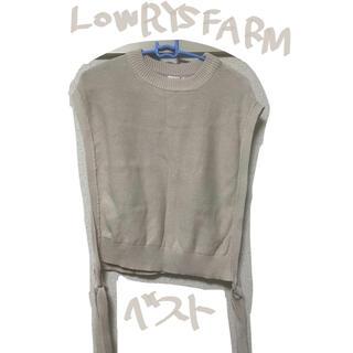 ローリーズファーム(LOWRYS FARM)のベスト(ベスト/ジレ)