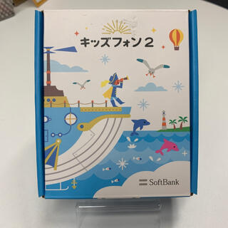 Softbank - 【在庫限り・未使用品】キッズフォン2 <901Si> ライトブルー